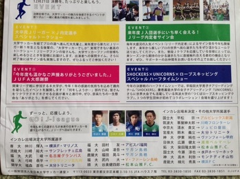 2014ic2.jpg