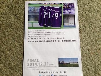 2014in1.jpg